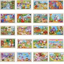 Alta qualidade 22.5*15 cm de madeira grande 24 cartoon animal bebê quebra cabeça crianças brinquedos educativos de madeira menina menino