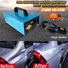 220V 1350W Car Paintless Dent Repair Remover Induction Heater Hot Box Carrosserie Reparation Dent Puller Car Dent Repair Tool