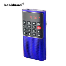 kebidumei Handheld Mini Portable Radio Digital FM USB TF MP3 Player Speaker Rechargeable Outdoor Small Speaker