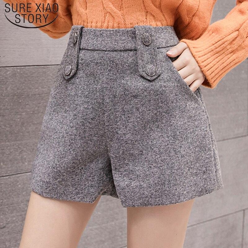 Elegant Leather Shorts Fashion High Waist Shorts Girls A-line Bottoms Wide-legged Shorts Autumn Winter Women 6312 50 49