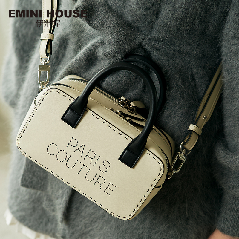 EMINI HOUSE Paris Series Advanced Custom Double Zipper Crossbody Bags For Women Shoulder Bag Luxury Handbags Women Bags Designer