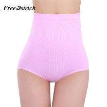 Free Ostrich Women High Waist Body Shapers Lingerie Sexy Seamless Tummy Slimming Briefs Shape Pants 908