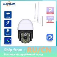 5MP Sicherheit Schutz WIFI Kamera Video Überwachung Im Freien PTZ 4,0 X Digital Zoom Nachtsicht Onvif AI Auto Tracking Yoosee