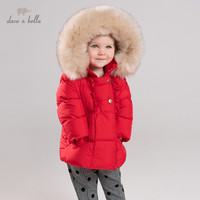 DB11623 dave bella winter baby girls down coat pockets fur hooded outerwear children 90% white duck down padded kids jacket