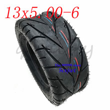 13 Inch 13x5.00-6.5 for Go-Kart Scooters Motorcycle FLJ K6 Tire Vacuum Tire wheel Scooter Accessories 13*5.00-6.5