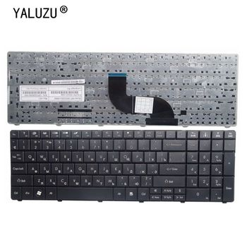 YALUZU RUSSIAN Laptop Keyboard for ACER for Aspire E1-531 E1-571G RU layout Black new Keyboard Fully tested High-quality replace