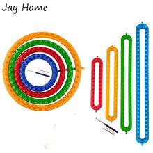 Набор ткацкого станка для вязания прямоугольный и круглый набор