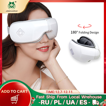 JinKaiRui Intelligent Airbag Vibration Eye Massager Hot Compress Bluetooth Foldable Portable Eyes Care Instrument Relief Fatigue new wireless bluetooth heat eye mask rechargeable smart electric eyes massager care instrument x5xc
