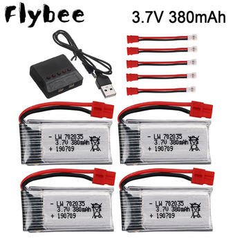 3.7V 380mAh lipo Battery for X5A-1 X15 X15C X15W RC Helicopter Airplane batteries 702035 3.7v Drone battery and charger set image