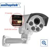 1080P Outdoor 3G& 4G SIM Card CCTV Camera 5X / 10X Optical Zoom Lens HD 2MP P2P Max 128G Micro SD Card Storage Security Camera