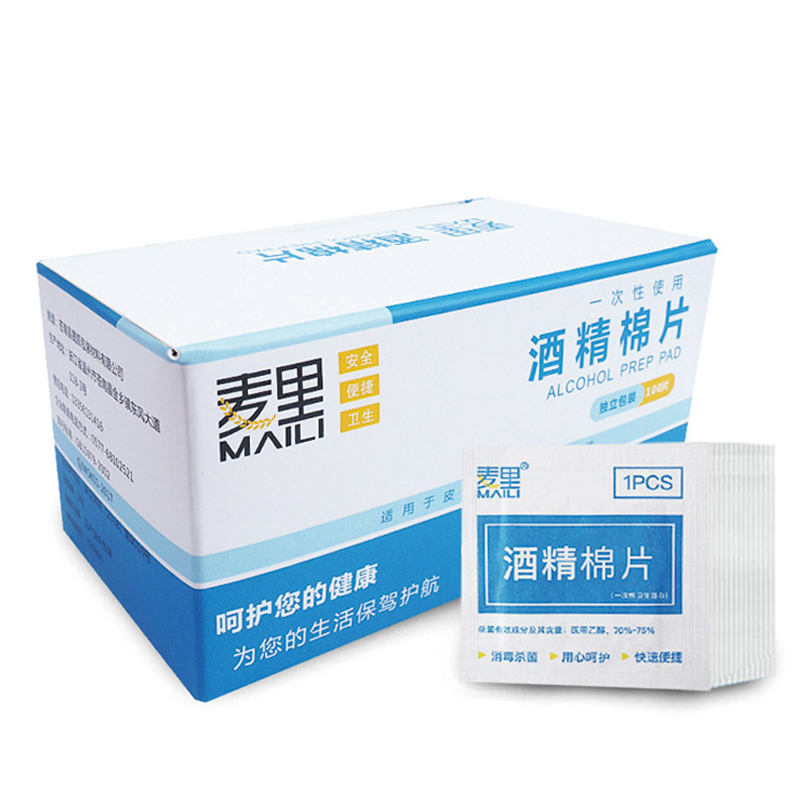 100 Pcs/box Disposable Alcohol Cotton Sheet Nail Cleaning Disinfection Bag Wipes Sterilize Disinfection Wipes Hot