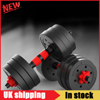 30kg Fitness Dumbbell Barbell Dual-Use Suit Detachable Dumbbell Arm Muscle Trainer Strength Training Fitness Equipment