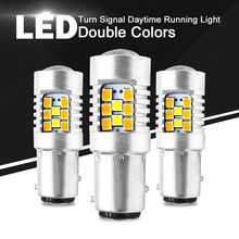 2pcs 1157/BAY15D 3157 7443 Led Bulbs Brake Turn Signal Light Extremely Bright Amber White Dual Color Led Switchback With Lens 1xhigh power 1157 5630 20smd dual color type 2 switchback white amber yellow switchback led drl turn signal parking light bulbs