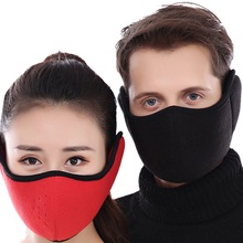 Men Women Cycling Face Mask Fleece Breathable Winter Outdoor Sports Ear Protective Half Face Mouth Mask Warm Riding Bicycle Mask цены