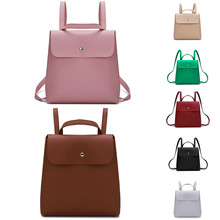 45# рюкзак женский однотонный кожаный женский рюкзак подростковый школьный Mochila Feminina рюкзак для девочки рюкзак mochila