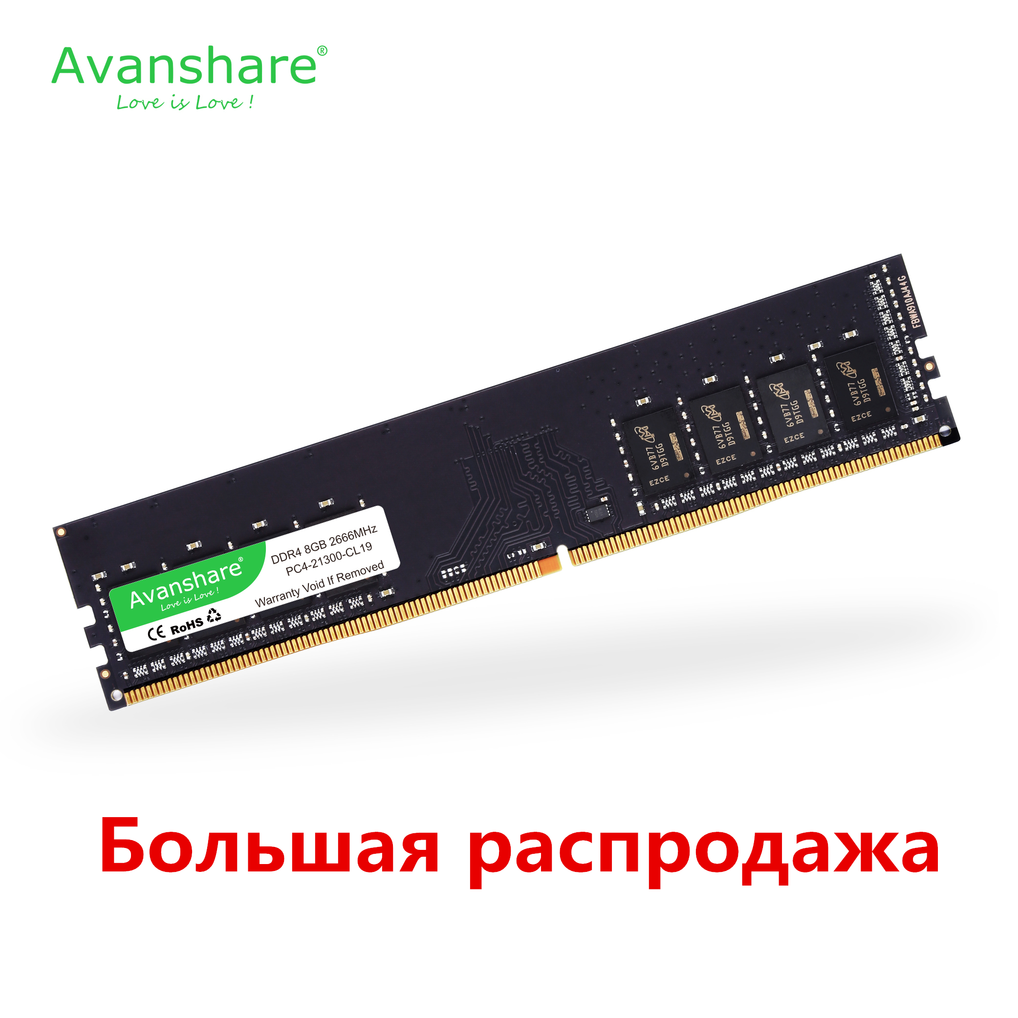 DDR4 RAM 4GB/8GB/16GB 2400MHZ/2666MHZ PC DIMM 288pin Desktop Memory Support motherboard ddr4 memory by Avanshare image