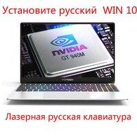 P10 ноутбук Лазерная русская клавиатура 15,6