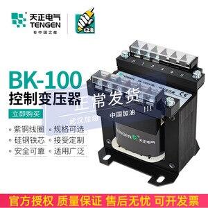 TENGEN BK-100W100VA machine control transformer 380, 220, 110, 36 24, 12, 6V all copper series