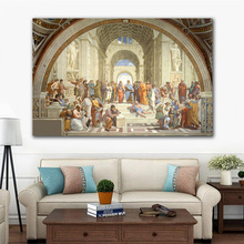Classical Vintage Decorative Canvas Painting Speaking with Plato Renaissance Mural Wall Art Picture Artwork for Living Room