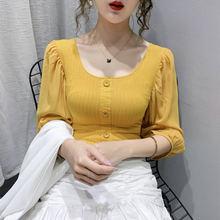 Женская Однотонная рубашка блуза средней длины с рукавами фонариками