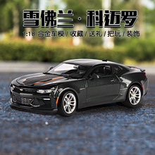 Maisto 1:18  Chevrolet sports car car alloy car model simulation car decoration collection gift toy Die casting model boy toy maisto 1 18 1939 ford classic car car alloy car model simulation car decoration collection gift toy die casting model boy toy