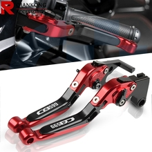 цена на FOR Honda CB599 1998-2006  Motorcycle Adjustable Folding Extendable Brake Clutch Lever 98 1999 2000 2001 2002 2003 2004 2005 06