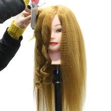 Женский манекен голова с человеческими волосами светлая тренировочная
