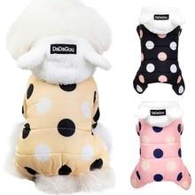 Новая одежда для кошек собак, пальто в крупный горошек с четырьмя носками, осенне-зимняя теплая одежда для кошек и собак, теплое пальто, ropa para perro
