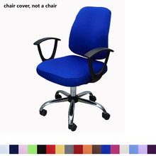 Solid Office Computer Stoel Cover Spandex Split Seat Cover Universele Kantoor Anti-Dust Fauteuil Cover cheap Babbibald Cn (Oorsprong) PRINTED Vlakte Arm Chair Spandex Polyester