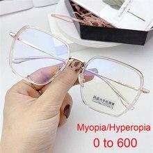 Gafas de luz azul Unisex, lentes cuadradas transparentes con aumento para ordenador móvil Plus 2 3 4 6 UV400 Pr