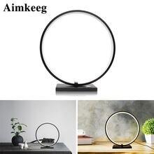 Светодиодная настольная лампа с плавным затемнением круглая