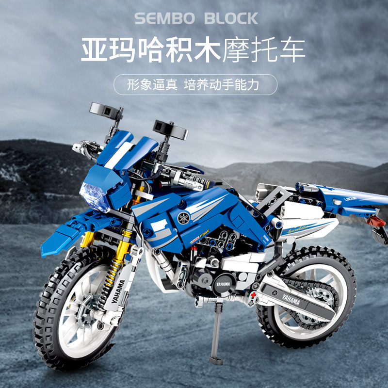XingBao Motorcycle Technic Compatible Moto Racing Motorbike City Vehicle Sets Off Road Model Building Blocks MOC Kits Kids Toys 2