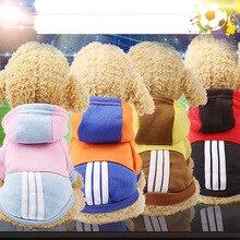 Осенне-зимняя верхняя одежда с капюшоном для собак Одежда для щенков теплый и дышащий свитер для домашних животных Одежда для бульдогов