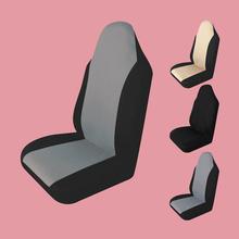 AUTOTOUTH przednie pokrycie samochodu pokrycie siedzenia samochodu wnętrze ustawić różne kolory dostępne beżowy szary czarny dla Alfa Romeo 159 tanie tanio Cztery pory roku Poliester 132inch Pokrowce i podpory 0 14kg Podstawową Funkcją 57inch Car Seat Covers Seat Covers Supports