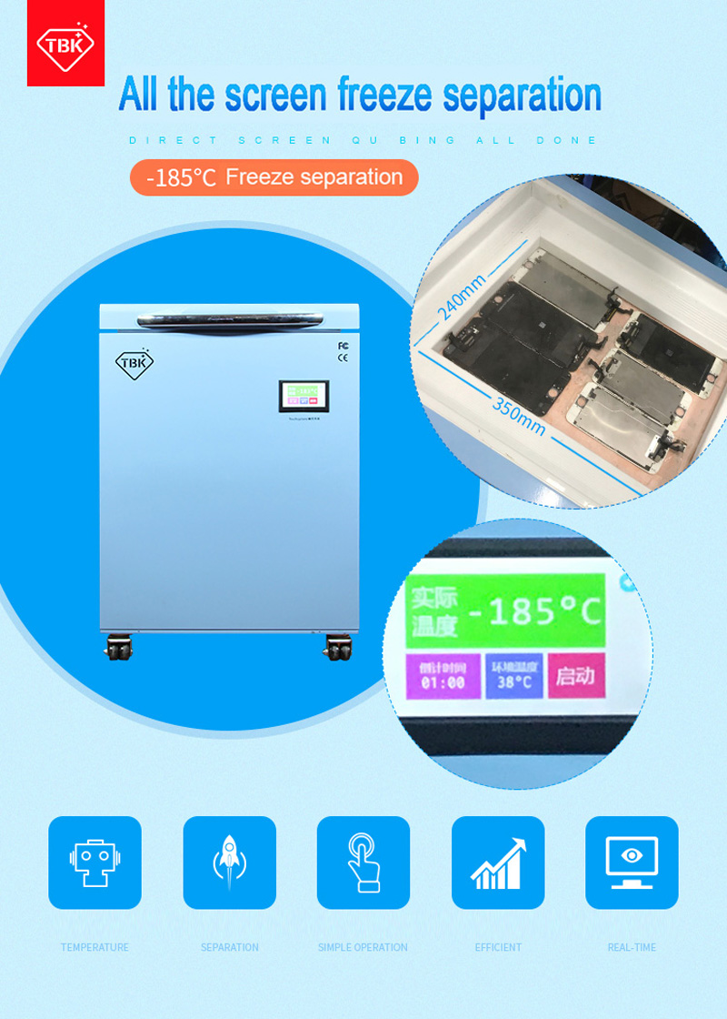 Frozen LCD Separator Machine With Upto Minus 190 Degrees Lowest Temperature 5
