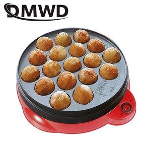 Image 1 - Dmwd 110V/220V Chibi Maruko Bakken Machine Huishoudelijke Elektrische Takoyaki Maker Octopus Ballen Grill Pan Professionele Koken gereedschap
