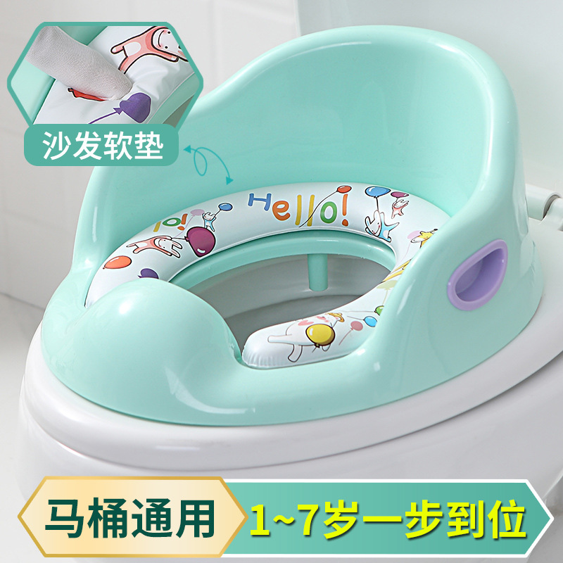 A Pieces Of Hair, CHILDREN'S Toilet Seat Toilet Lid Sit Washer Men And Women Baby Large Size Infants Kids Potty 1-7