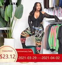 CM.YAYA Streetwear Femmes À Lacets Cordes Pantalon Taille Haute Hip Hop Pantalon Sport Sport Survêtement de Survêtement