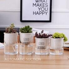 Office flower pot home desktop flower pot ceramic glass combination automatic water absorption succulent indoor flower pot