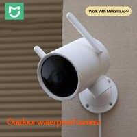 Xiaomi наружная камера водонепроницаемая 270 угол 1080P беспроводная Wi-Fi Веб-камера H.265 ночное видение голосовой сигнал тревоги монитор с MiHome