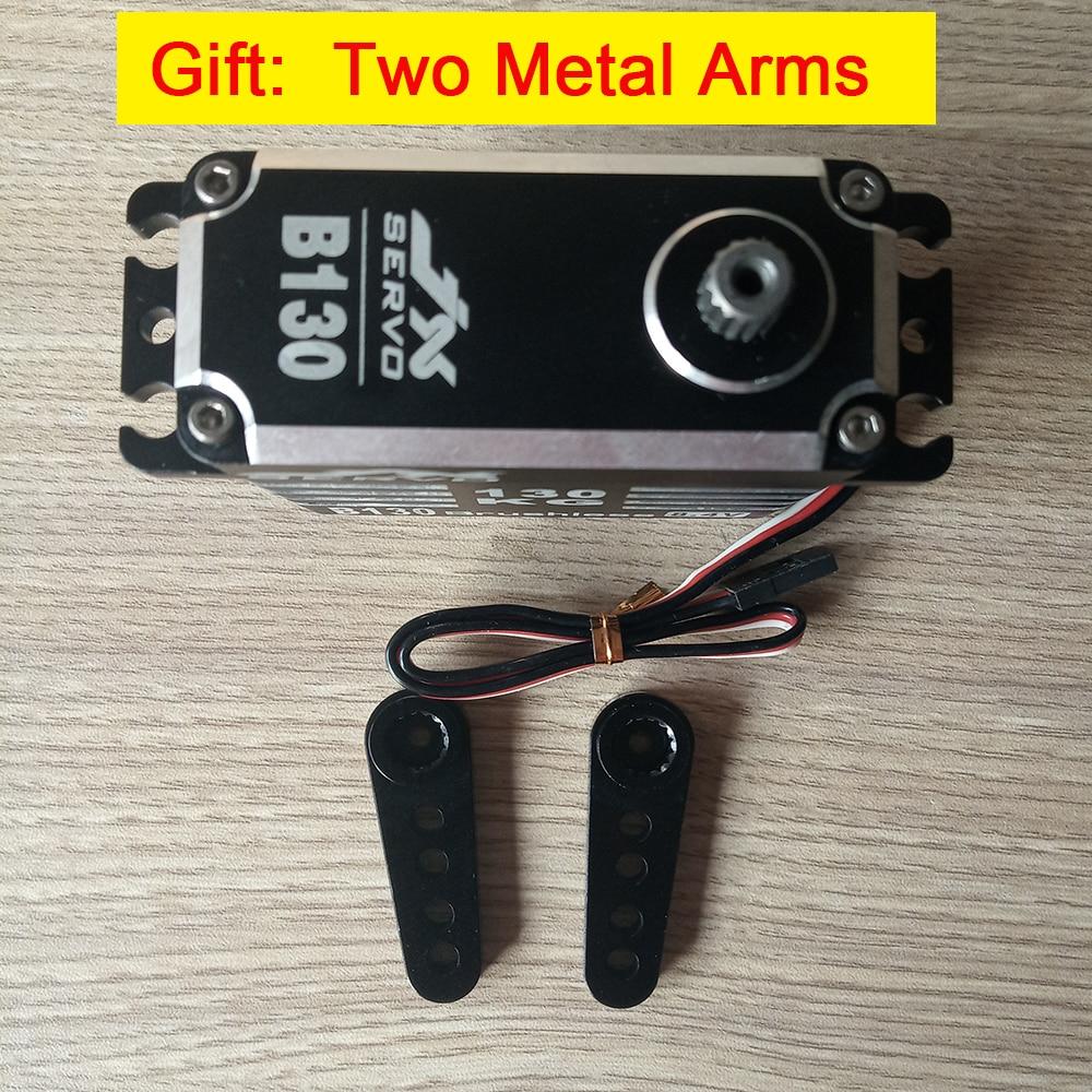 11 metal arm