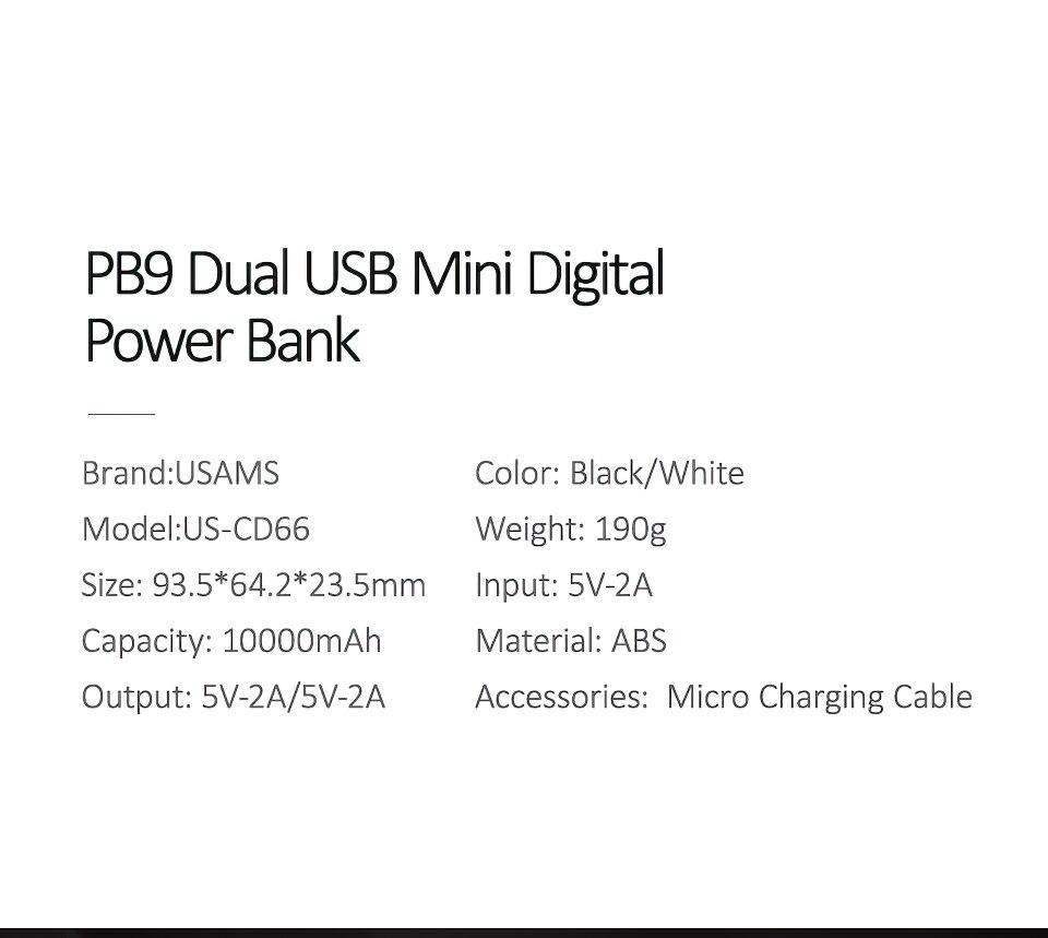 20181029PB9双口迷你移动电源US-CD66_13-width-960px