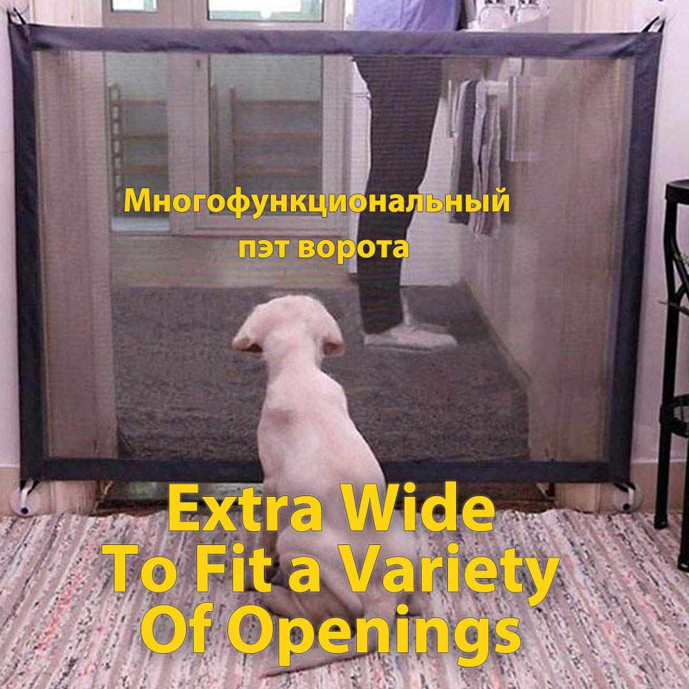Ворота для питомцев, волшебные ворота, портативные складные безопасные ограждения, невидимый забор для собак, лестничные ворота для собак, ворот для кошек, детский манеж для питомцев, Прямая поставка