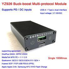 سريع تهمة وحدة PD 100 واط تيار مستمر QC شحن سريع محول USB TYPE C تيار مستمر 12 فولت 24 فولت المدخلات بروتوكول كامل QC403.0 هواوي SCP FCP PD
