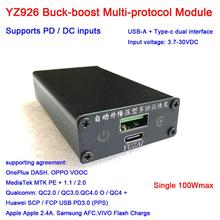 Модуль быстрой зарядки PD, 100 Вт, постоянный ток, QC, адаптер для быстрой зарядки, USB адаптер, постоянный ток 12 В, 24 В, вход, полный протокол QC403.0, Huawei SCP, FCP, PD