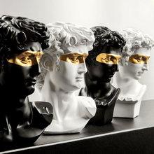Декоративная статуэтка Давида Современная Статуэтка из абстрактной