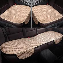 Автомобильный Стайлинг универсальный чехол подушки сиденья автомобиля