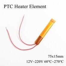 75x15 мм 12 в 24 в 110 В 220 В PTC нагревательный элемент постоянный термостат изолированный термистор керамический воздушный нагрев трубка с чипом пленка 75*15 мм