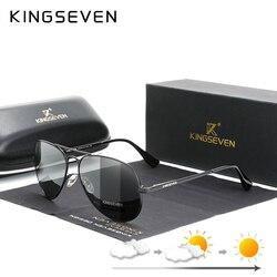 KINGSEVEN 2021 New Brand Men Aluminum Sunglasses Photochromic Polarized UV400 Lens Male Sun Glasses Women For Men's Eyewear 7735