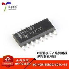 MC14051BDR2G SOIC-16 8/